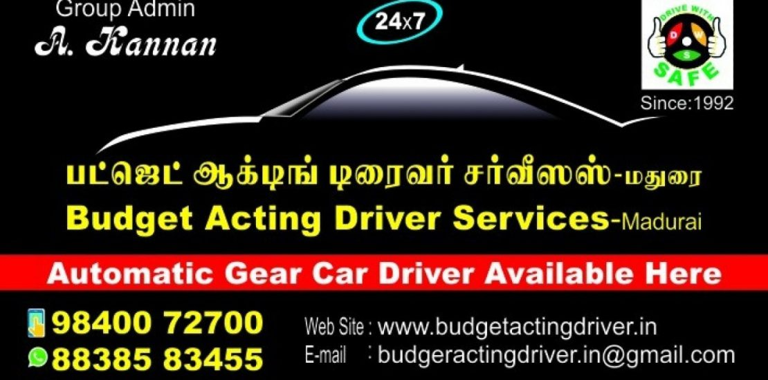 best acting drivers madurai